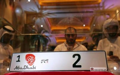 На аукціоні в ОАЕ за автомобільний номер виклали 3 мільйони доларів