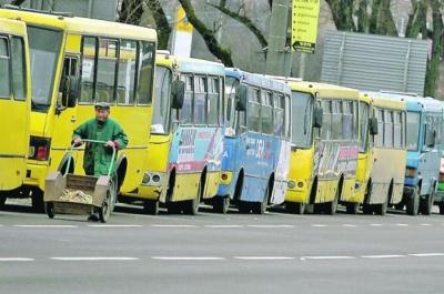Київ розірве угоди з перевізниками через виявлені порушення
