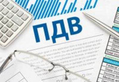 Бізнес Буковини сплатив ПДВ на 420 мільйонів