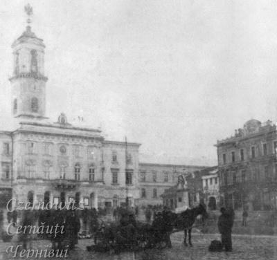 """Про Чернівці в старих фото. Готелі. Готель """"Russie""""."""
