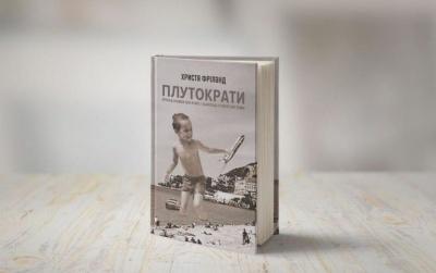 У Facebook набирає обертів новий флешмоб #читайукраїнське