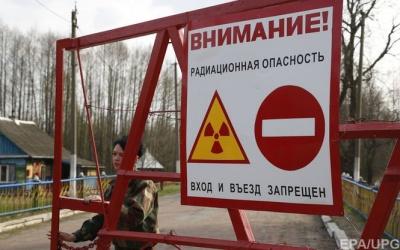 Росія визнала екстремально високе радіоактивне забруднення на Південному Уралі