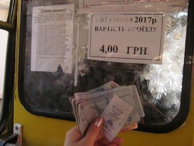 У Чернівцях перевізники хочуть підняти вартість проїзду в маршрутках до 5 гривень