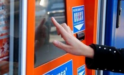 У Чернівцях чоловіка засудили на 2,5 роки за крадіжку платіжного терміналу
