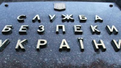 В СБУ розповіли, як російські гастролери зможуть виступати в Україні