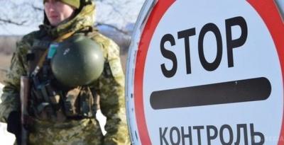Більше 1300 іноземцям заборонено в'їзд в Україну через відвідування Криму