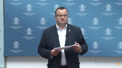 Міський голова Чернівців потрапив до ТОП-20 українських мерів-інноваторів