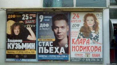 У Чернігові заборонили виступати артистам, які гастролювали в Росії