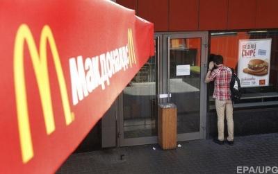 Білоруський McDonald's проміняв українські булочки на російські
