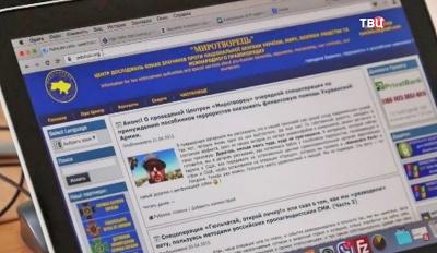 """Росія зажадала від США відмовити сайту """"Миротворець"""" у хостингу"""