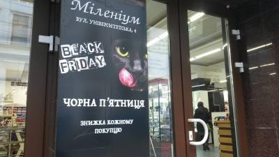 Чорна п'ятниця. У магазинах в Чернівцях знижки на одяг, електроніку та косметику (ФОТО)
