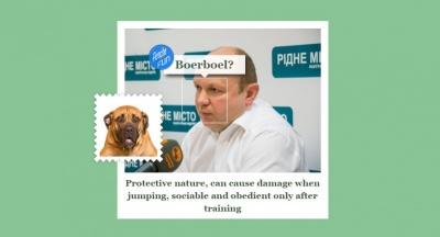 «Пси їх не знали», борці з домаганнями і свинське свинство. Блог Мостіпаки