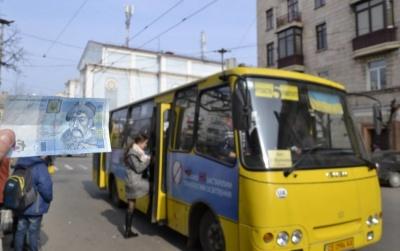 У Чернівецькій міськраді знову хочуть встановити заборону на подорожчання вартості проїзду у маршрутках і тролейбусах
