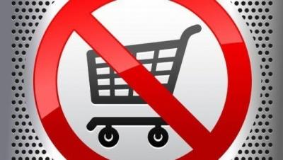 У Польщі магазинам заборонили працювати у неділю