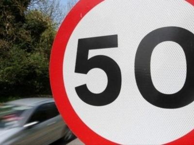 У населених пунктах їздитимемо повільніше - Кабмін зменшив дозволену швидкість руху