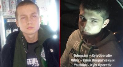 14-річний син нардепа скоїв збройний напад