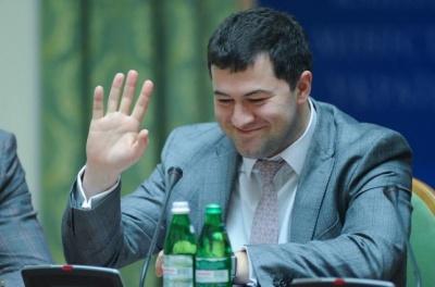 Адвокати Насірова подали клопотання до САП про закриття кримінального провадження