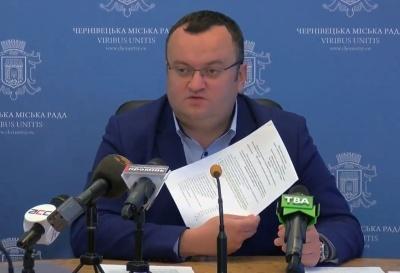 Мер Чернівців заявив, що обрання Продана секретарем міськради стало можливим завдяки депутату Петришину