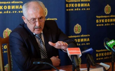 Змінилися умови праці: у Чернівецькій ОДА заперечили інформацію про відставку Фищука та його заступників