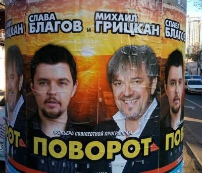 Виконавець з Чернівців запланував спільний концерт в Одесі з українофобом, що співав «Нет ОУН-УПА»