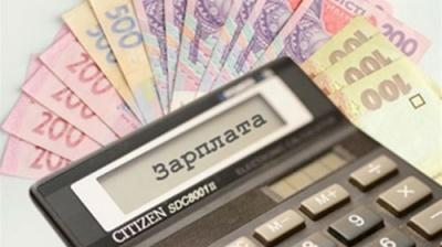 Держстат зафіксував зростання реальних зарплат на рівні 20%
