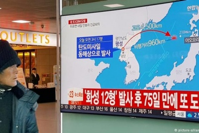 КНДР заявляє про ракету, яка може досягти США
