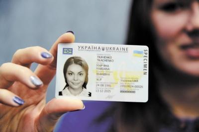 Абітурієнтам після 9-го класу слід подбати про ID-картки, - МОН