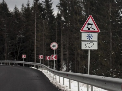 За ніч на під'їздах до Києва сталося майже 150 ДТП