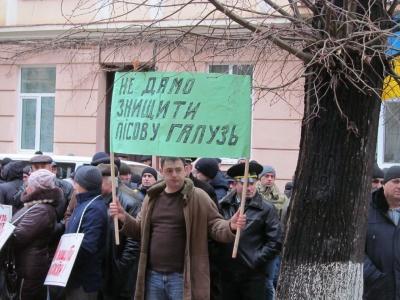 Лісівники пікетували Чернівецьку ОДА, бо вважають, що влада нищить лісову галузь (ФОТО)