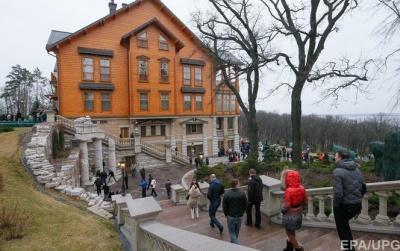 У Генпрокуратурі заперечили повернення резиденції Межигір'я державі
