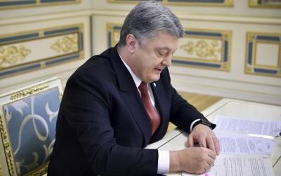 Порошенко підписав закони, які сприяють кіно в Україні