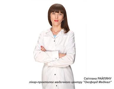 """""""Пікантна"""" хвороба: як легко позбутися геморою у Чернівцях (на правах реклами)"""