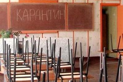 В Україні вже зачиняють школи на карантин