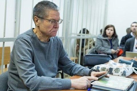 УРосії екс-міністра Улюкаєва відправили уколонію на8 років
