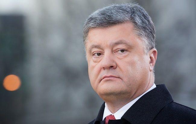 Україна готова купувати газ уРФ— Порошенко назвав умову