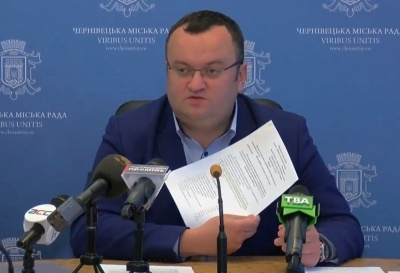 Мер Чернівців підтвердив, що був позаштатним радником Папієва на прохання Кінаха