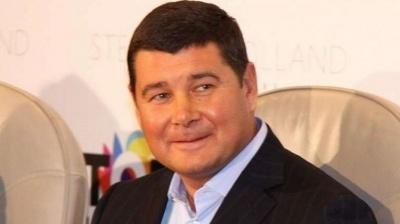 Іспанія почала процедуру екстрадиції українського нардепа Онищенка
