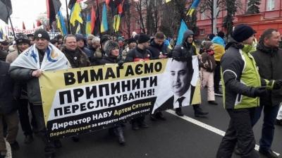 У парку Шевченка в Києві розпочався марш з вимогою імпічменту президента