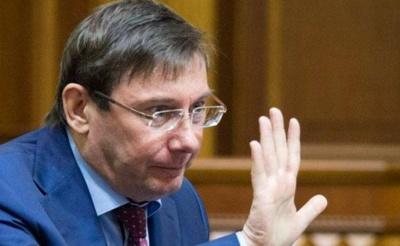 """Генпрокурор заявив, що агенти НАБУ працюють """"поза законом"""""""