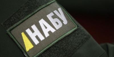 У НАБУ різко відреагували на заяву Луценка щодо агентів під прикриттям