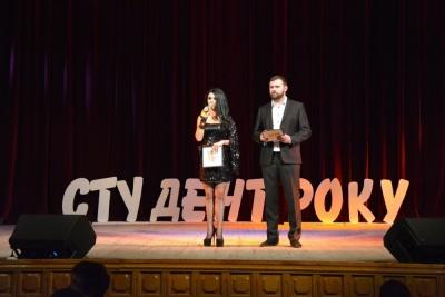 Представниця філфаку ЧНУ стала Студентом року в Чернівцях