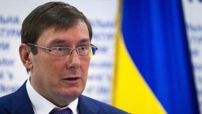 Генпрокурор: Саакашвілі фінансував свої акції за рахунок грошей Курченка