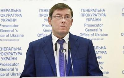 Луценко висунув Саакашвілі ультиматум