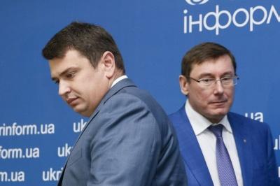 Луценко: Керівника НАБУ чекає кримінальна відповідальність