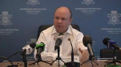 Продан вважає «політичним» позов департаменту ЖКГ до Чернівецької міськради