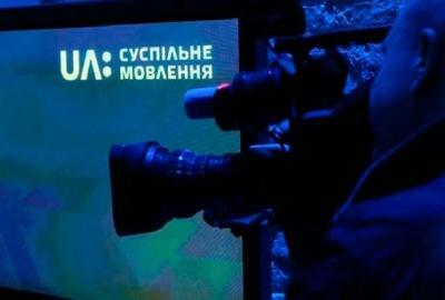 Стало відомо, хто очолить Чернівецьку філію Суспільного мовлення