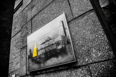 Герасимов і Бурбак пропонують Раді звільняти директора НАБУ без аудиту
