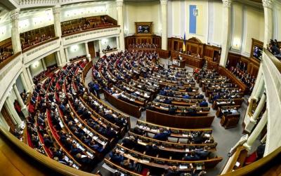 Раді пропонують законопроект про звільнення директора НАБУ без аудиту