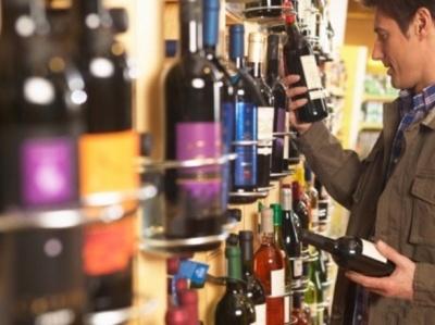 Мешканці ЄС витратили у 2016 році на алкоголь майже 130 млрд євро