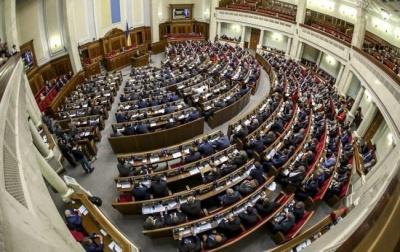 Рада скасувала своє ж рішення про скорочення кількості прокурорів